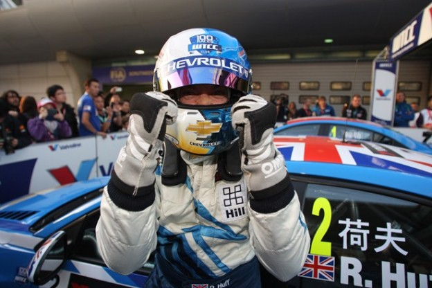 WORLD CHAMPION CHOOSES RSM FOR WTCC CAMPAIGN